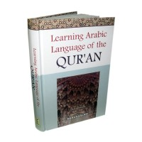 Free PDF Learning Arabic Language of the Quran  For Online Live Facebook Class/ Plus Bonus Resorces